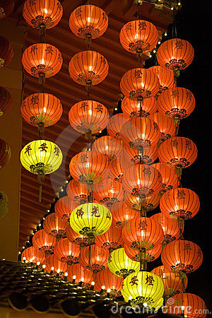Chinese New Year Lanterns