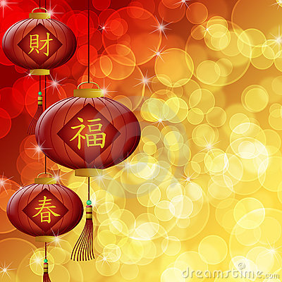 Chinese New Year Lanterns Blurred Background