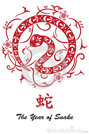 Free Chinese New Year Of Snake Royalty Free Stock Images - 27127459