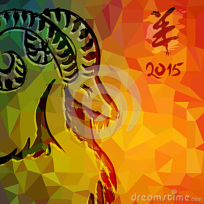 Free Chinese New Year Of The Goat 2015 Fashion Card Royalty Free Stock Photos - 43495268