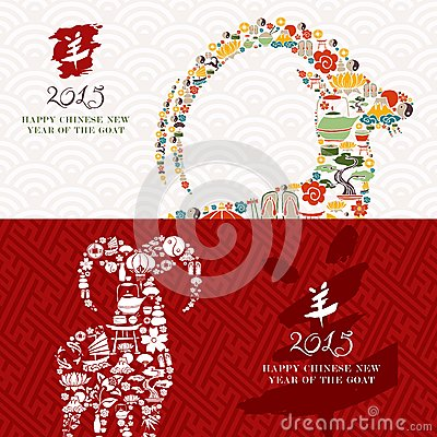Free Chinese New Year Of The Goat 2015 Icons Greeting Cards Set Royalty Free Stock Images - 46448249