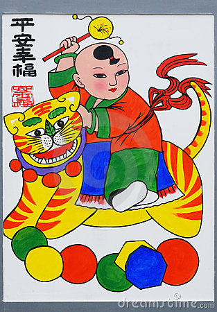 Chinese new year paintings Editorial Stock Photo
