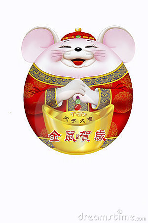 Free Chinese New Year S Painting Royalty Free Stock Photo - 3888385