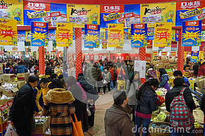 Chinese new year shopping festival in sichuan Editorial Stock Image
