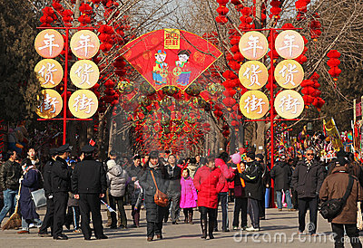 Chinese New Year / Spring Festival Temple Fair Editorial Image