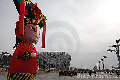 Chinese New Year or Spring Festival. The year of t Editorial Image