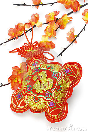 Free Chinese New Year Traditional Ornament Stock Photos - 18044313