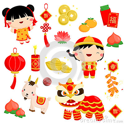 Free Chinese New Year Vector Stock Images - 48057184