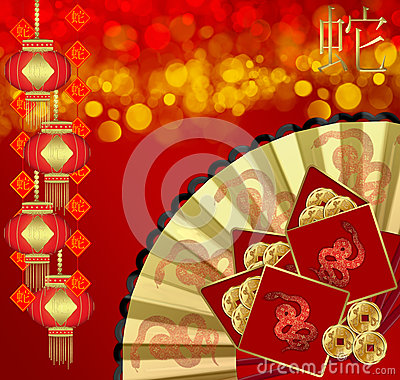 Free Chinese New Year, Year Of The Snake Royalty Free Stock Image - 28448756