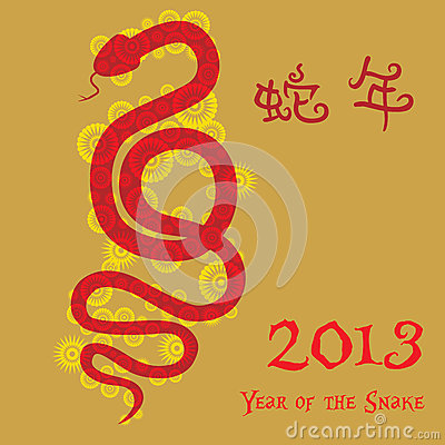 Chinese New Year - Year of the Snake