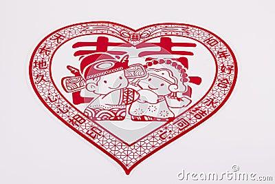 Chinese newlyweds paper-cut