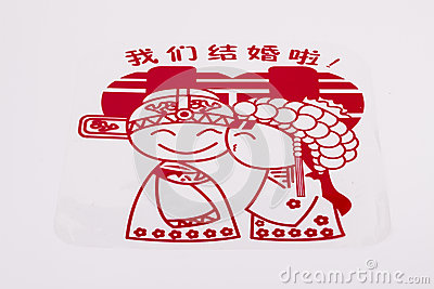 Chinese newlyweds paper-cut
