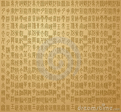 Chinese old font