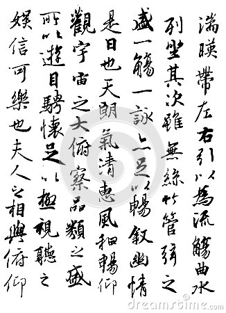 Chinese old handwriting