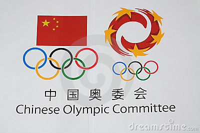 Chinese olympic committee symbol Editorial Image