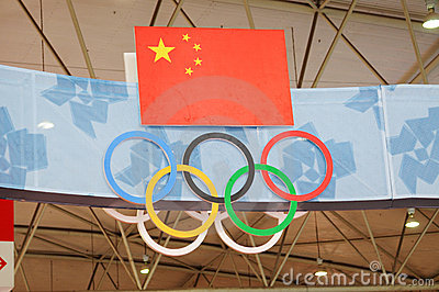 Chinese olympic committee symbol Editorial Stock Photo