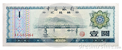 Chinese one yuan