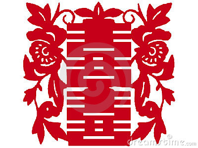 Chinese Paper-cut Stock Images - Image: 5225964
