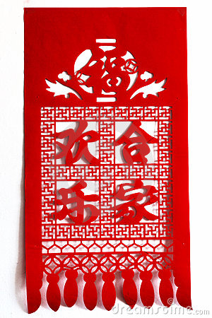 Free Chinese Paper-cut Stock Images - 7855084