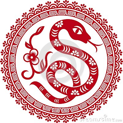 Free Chinese Paper Cut Snake As Symbol Of Year Stock Photo - 27328690