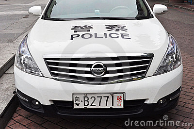 Chinese police car Editorial Stock Photo