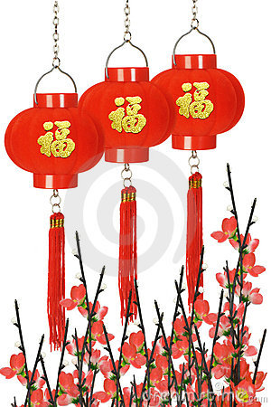 Chinese prosperity lanterns and plum blossom
