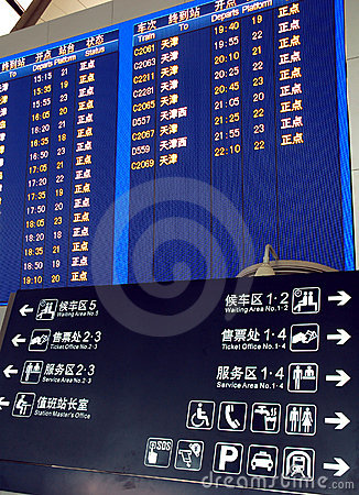 Chinese railway station board