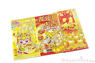 Chinese Red dragon Envelope