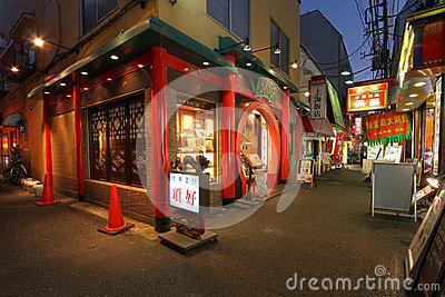Chinese Restaurant in Chinatown Editorial Image