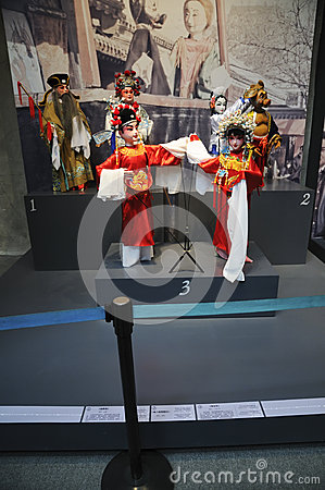 Chinese rod puppets(21st UMNIMA) Editorial Image