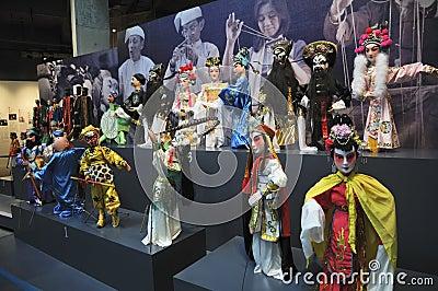 Chinese rod puppets(21st UNIMA) Editorial Stock Photo