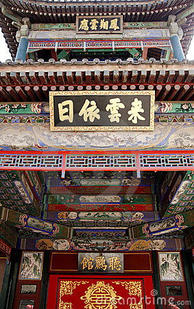 Chinese Royal stage