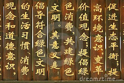 Chinese scripts