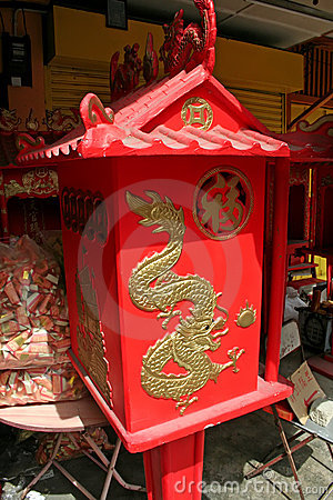 Free Chinese Shrine Royalty Free Stock Images - 3058769