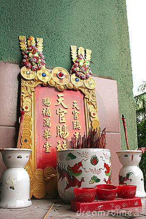 Free Chinese Shrine Royalty Free Stock Images - 3294669