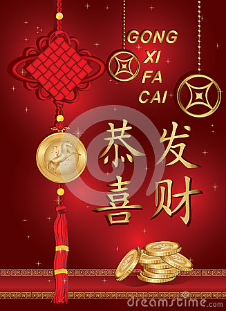 Chinese Spring Festival  illustration.