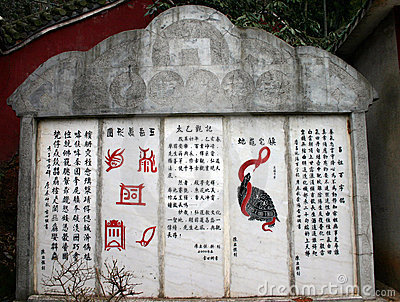 Chinese stone tablet