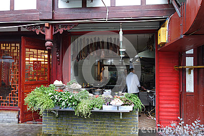 Chinese Street restaurants