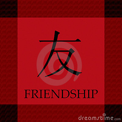 Chinese Symbol Of Friendship Royalty Free Stock Photography Image 6623717