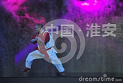 Chinese taiji kung fu game Editorial Stock Photo