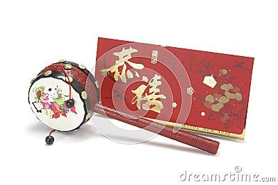 Chinese Tambourine and Red Packet
