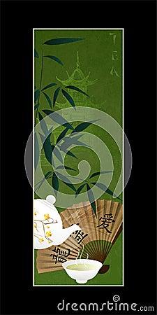 Free Chinese Tea Royalty Free Stock Photo - 14566845