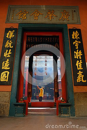 Chinese temple Editorial Stock Photo
