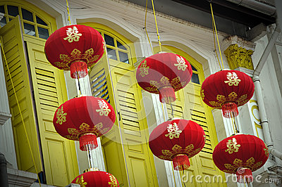 Chinese traditional lanterns