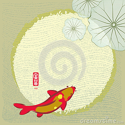 Chinese Traditional Painting: koi and moon