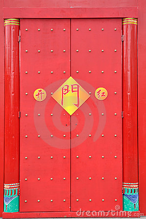 Chinese traditional style red door