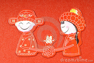 Chinese traditional wedding