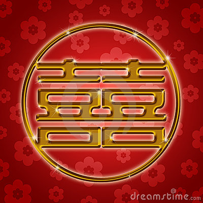 Chinese Wedding Circle Symbol with Flowers Motif