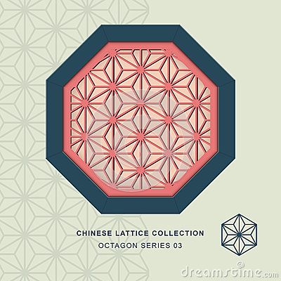 Free Chinese Window Tracery Lattice Octagon Frame Series 03 Star Flower. Royalty Free Stock Images - 58537559