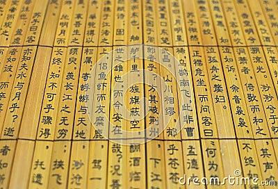 Chinese Word